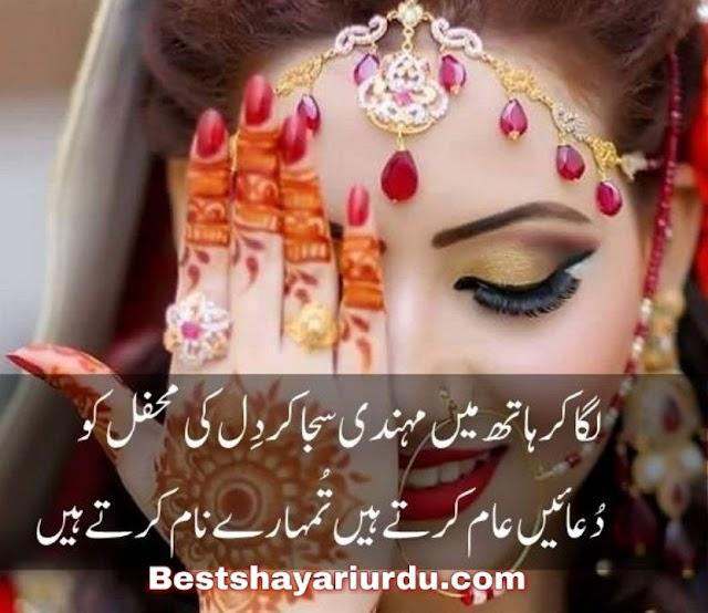 Love shayari - Love poetry - love shayari in urdu - urdu poetry love - love poetry images
