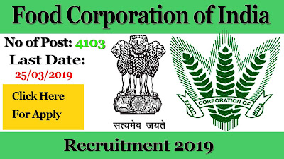 Government job 2019, Food Corporation of india vacancy, FCI 2019 Vacancy, Food Corporation vacancy, upcoming government job,