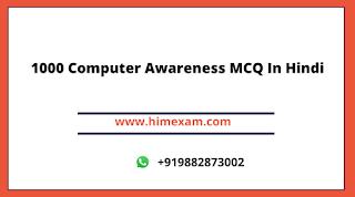 1000 Computer Awareness MCQ PDF In Hindi