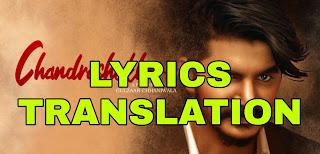 Chandrashekhar Lyrics | Translation | in English/Hindi -Gulzaar Chhaniwala