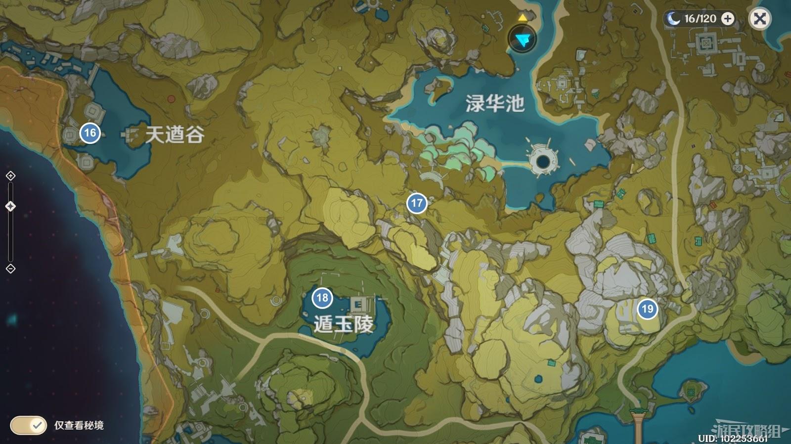 原神 (Genshin Impact) 華麗的寶箱地圖位置標注 | 娛樂計程車
