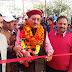 पांच दिवसीय तल्लानागपुर औद्योगिक विकास  कृषि एवं पर्यटन मेला का शुभारंभ