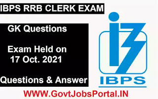 GK QUESTIONS ASKED IN RRB CLERK Exam