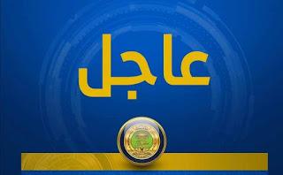 وزارة التربية تعلن الدخول الشامل للمراحل المنتهية للثالث المتوسط والسادس الاعدادي