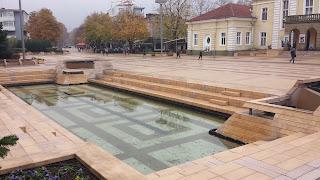 Water Fountain, Fountain, Pool, Yambol,