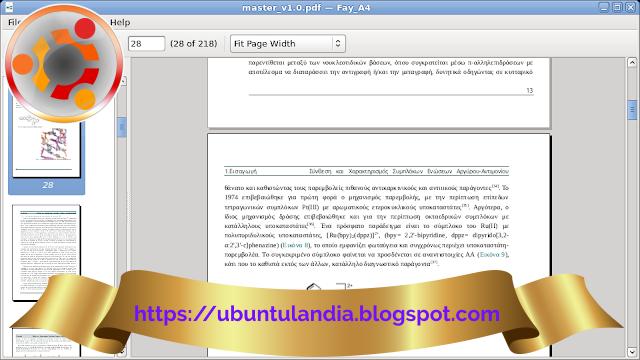 Guida a Atril visualizzatore di documenti in formati pdf e postscript: introduzione e visualizzazione dei documenti.