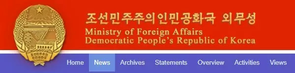 News Section image of DPRK MFA website