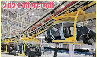 ITI Job Vacancy in Tata Motors Limited Sanand (Gujarat) Plant Under Contract Role, Interview on 5th March 2021