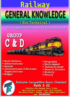 Free Download Railway RRB GK Question With Answer In English PDF