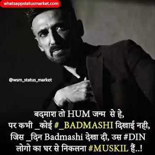 badmashi status images 2020