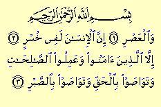 Surat Al-Ashri
