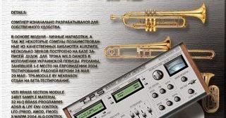 Trompetas samples para kontakt gratis de TROMPETAS DE