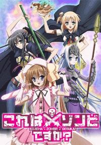 جميع حلقات الأنمي Kore wa Zombie S1 مترجم