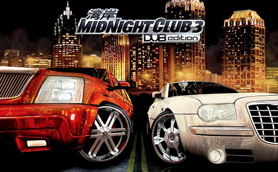 Midnight Club 3 PC Game