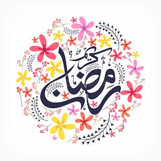 Ramadan DP for Facebook, Instagram & Whatsapp Profiles
