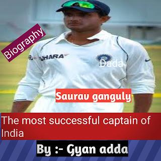Saurav ganguly biography . सौरभ गांगुली की जीवनी