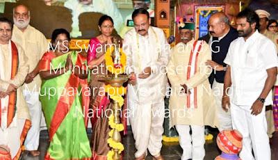 MS Swaminathan and G Muniratnam chosen for Muppavarapu Venkaiah Naidu National Awards