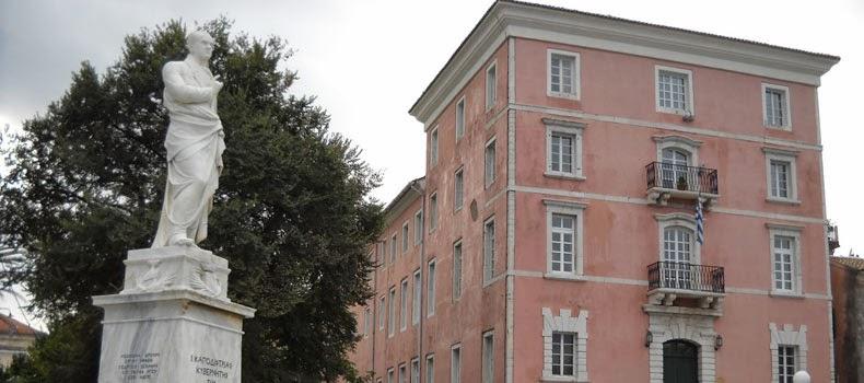 Καθηγητές του Πανεπιστημίου Innsbruck θα προσφέρουν μαθήματα στους φοιτητές του Ιόνιου Πανεπιστημίου
