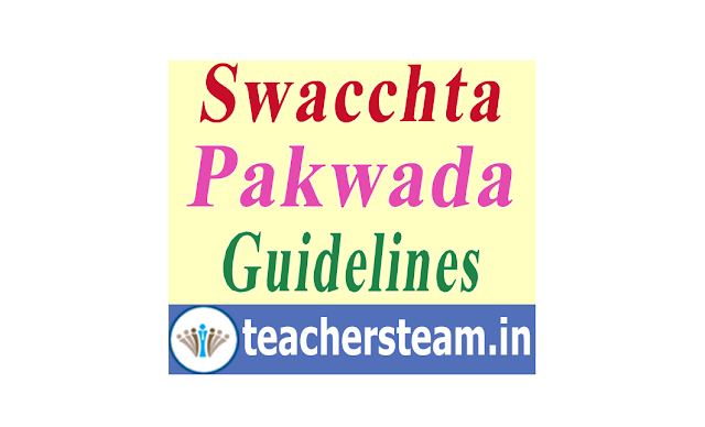 Swachhata Pakhwada guidelines from MHRD