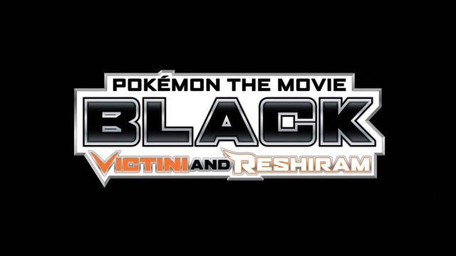 Pokemon the movie watch free