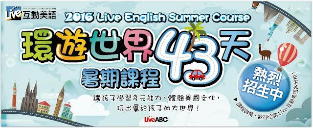 http://school.liveabc.com/index.php/m-latest-news-h/391-2016-43