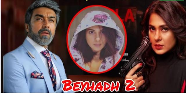 Big Twist : Maya sets her big trap kidnaps Ananya putting all blame on MJ in Beyhadh 2