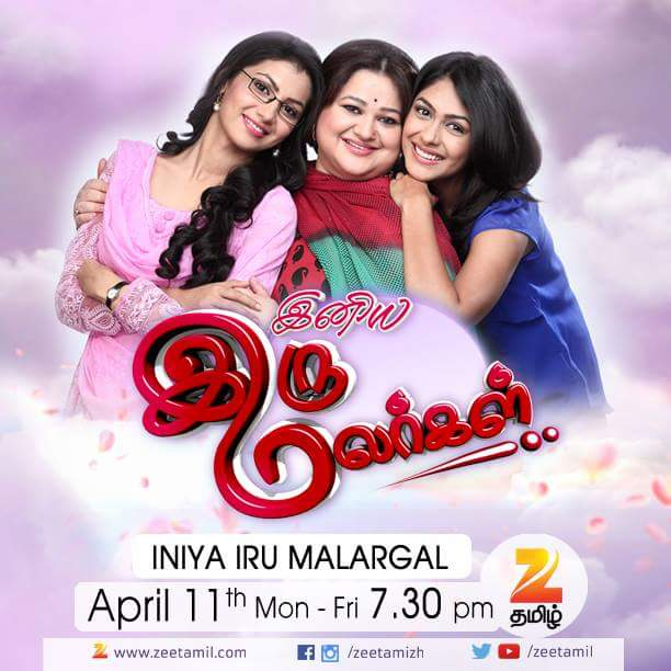 Zee Tamil Tv Serial List and Schedule | Upcoming Serial