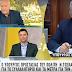N. Τόσκας: Απειλητική επιστολή έλαβε ο Ν. Κοτζιάς «έχουμε τρεις σφαίρες για σένα» (Video)
