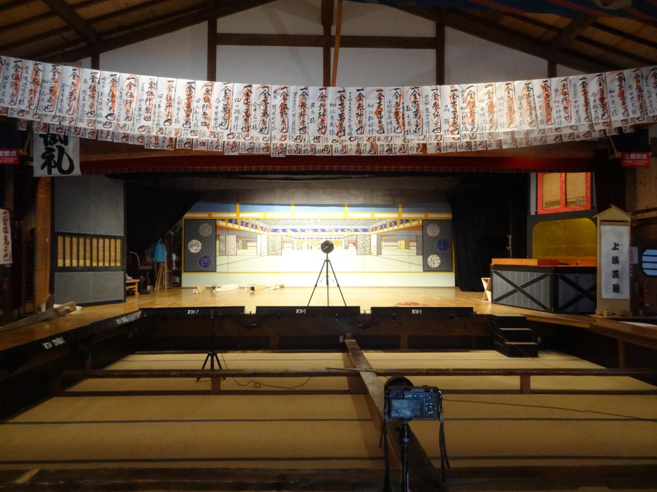 YAB建築音響設計: 岐阜の芝居小...