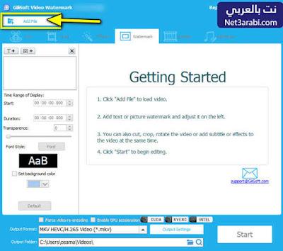 برنامج الكتابة على الفيديو بالعربي