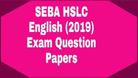 SEBA HSLC ENGLISH QUESTIONS PAPERS 2019 | SEBA BOARD ASSAM