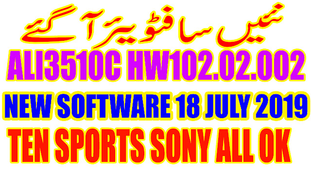 ALI3510C HARDWARE-HW102.02.002 POWERVU TEN SPORTS OK NEW SOFTWARE JULY 18 2019