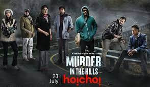 Murder in the Hills Web Series Cast, Wiki, Release date, Trailer, Video and All Episodes