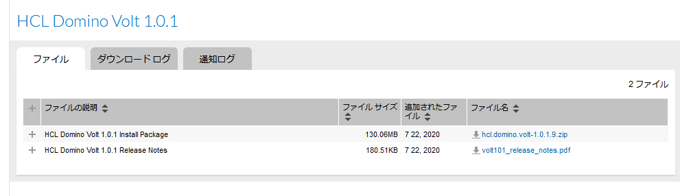 Domino Volt 1.0.1のダウンロード