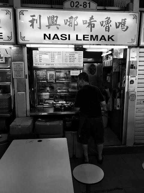 Li Xing Nasi Lemak, Amoy Street Food Centre