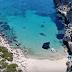 Το άγνωστο ελληνικό νησί σε σχήμα κροκόδειλου (video)