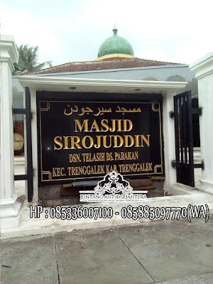 Prasasti Papan Nama Granit, Papan Nama Masjid, Contoh Papan Nama Masjid