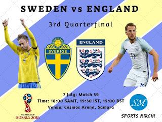 مشاهدة مباراة انجلترا والسويد بث مباشر اليوم السبت 7-7-2018 ربع نهائي كأس العالم