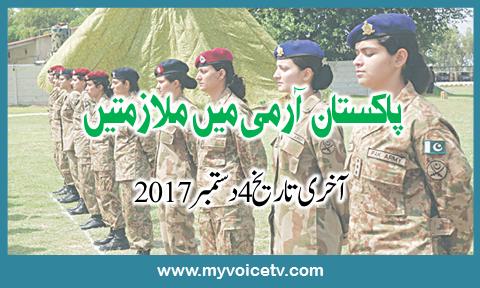 ➡ Pak Army Jobs - Pakistan Military Academy (PMA) Kakul and also in Karachi