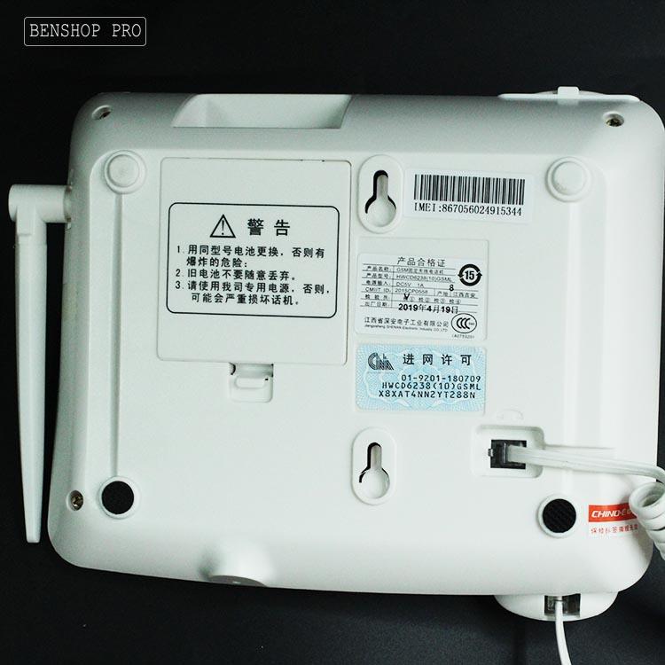 Chino-E C265