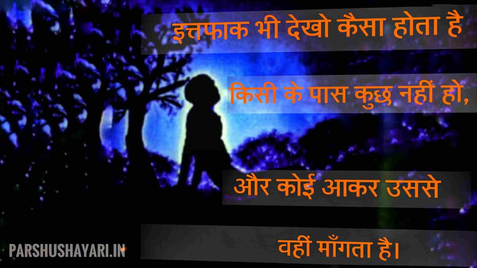 Luck Shayari