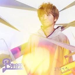 Download Ost Ending 22 Gintama