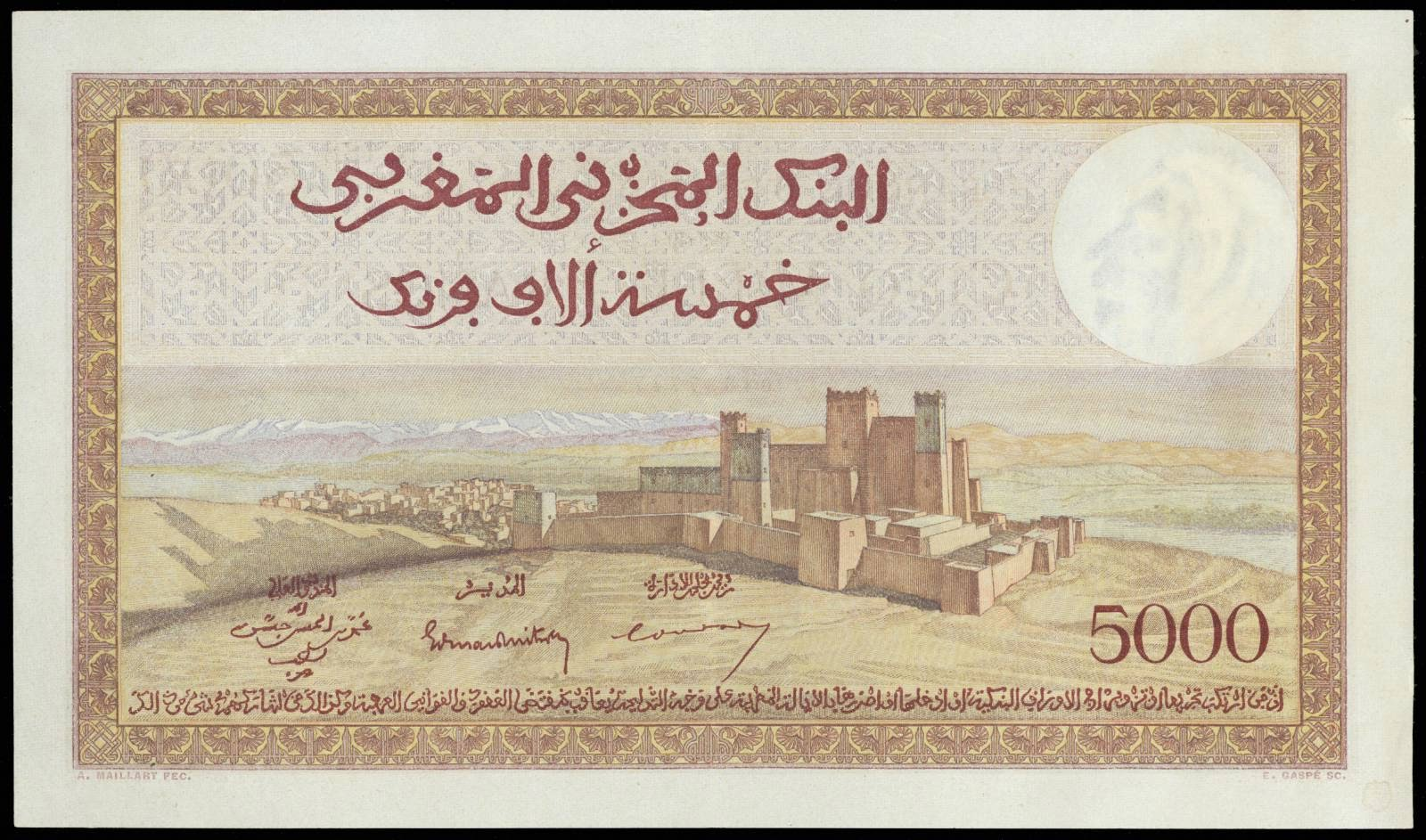 Morocco 5000 Francs bank note 1949 Kasbah of Ait Ben Haddou
