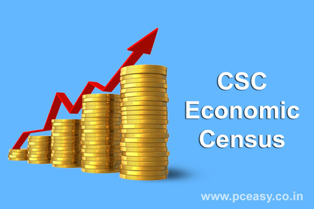 7th Economic Census 2019 CSC SPV Free Software | 7 वीं आर्थिक जनगणना 2019 सीएससी एसपीवी मुफ्त सॉफ्टवेयर