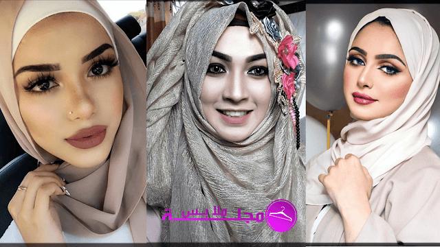 نصائح مكياج بسيط مع الحجاب