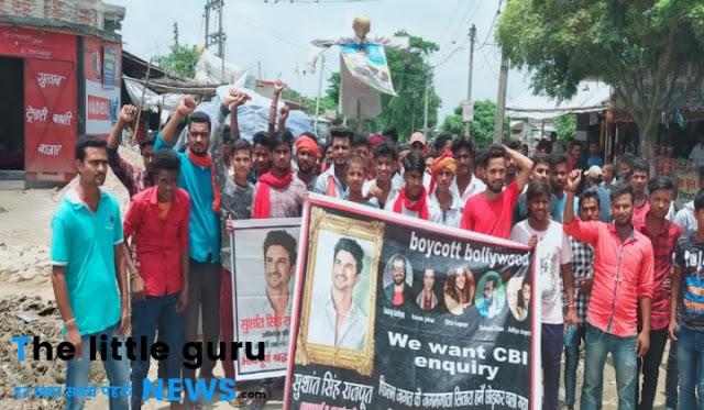 पताही में युवाओं ने निकाली आक्रोश रैली, शहीदों को दी श्रद्धांजलि, सलमान, आलिया की फिल्मों का बहिष्कार