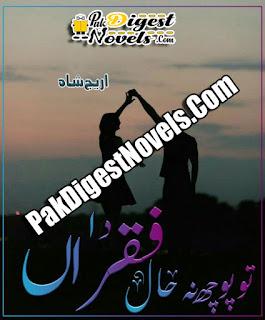 Tu Poch Na Haal Fakiran Da (Complete Novel) By Areej Shah