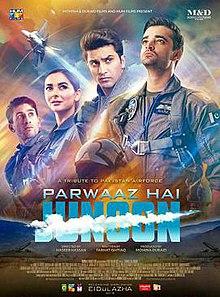 Parwaaz Hai Junoon Full Movie