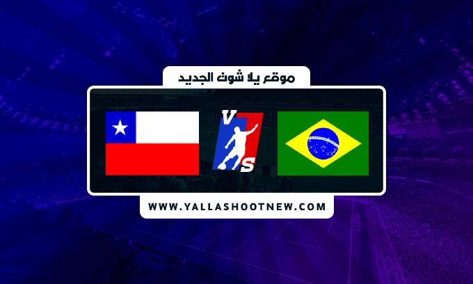 نتيجة مباراة البرازيل وتشيلي اليوم في تصفيات كأس العالم أمريكا الجنوبية