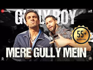 mere-gully-mein-lyrics
